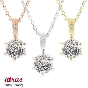 ネックレス レディース 一粒 ダイヤモンド大粒0.8カラットサイズ相当 ローズブッシュキュービック ハート インフィニティ クローバー シルバー925 送料無料|atrus