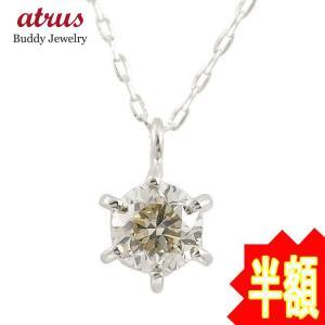 ダイヤモンド ネックレス 40代 一粒 ハート ダイヤ 0.3ct大粒 ホワイトゴールドK18 グリームカットチェーン レディース 18金 人気 あすつく 送料無料|atrus