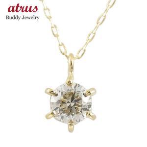 18金ネックレス ダイヤ レディース ダイヤモンド 0.3ct 一粒 大粒 18k ゴールド ハート イエローゴールドK18 グリームカットチェーン 人気 あすつく 送料無料|atrus