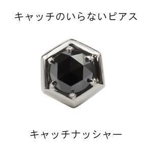 メンズ キャッチのいらないピアス 片耳ピアス プラチナ ブラックダイヤモンド 男性用 キャッチナッシャー pt900 一粒 大粒 ダイヤ あすつく 送料無料|atrus