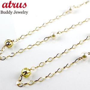 ネックレス ロングネックレス レディース アコヤ本真珠 40代 真珠 フォーマル アコヤ パール ゴールド イエローゴールドk18 18金 18k あすつく 送料無料|atrus