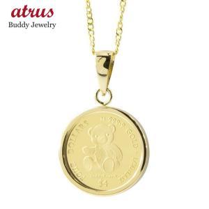 24金 ネックレス トップ コイン 純金 テディベア クマ 2020年 純金貨 エリザベス女王 イギリス イエローゴールドk18 1/30オンス リバーシブル ケース付 あすつく|atrus
