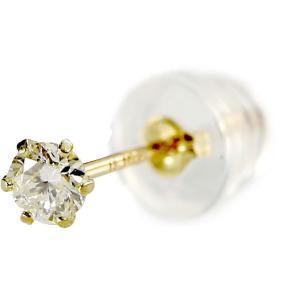 18金 ピアス ダイヤ レディース 片耳 ダイヤモンド 一粒 シンプル ゴールド 18k スタッドピアス イエローゴールドk18 4月誕生石 30代 40代 あすつく 送料無料|atrus