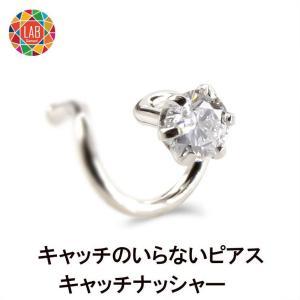 プラチナ ピアス ダイヤモンド つけっぱなし pt900 キャッチのいらないピアス 片耳 簡単 シンプル レディース キャッチナッシャー 送料無料 あすつく|atrus