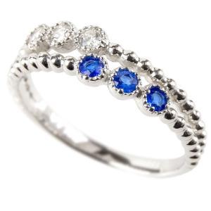 プラチナ リング ダイヤモンド アウイナイト 2連 レディース 指輪 pt900 婚約指輪 ダイヤ 安い エンゲージリング ピンキーリング 女性 あすつく 送料無料 atrus