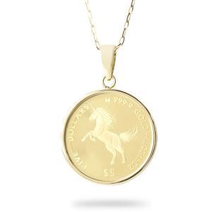 24金 ネックレス トップ  コイン 純金 2020年限定 ユニコーン 純金貨 エリザベス女王 イギリス イエローゴールドk18 1/20オンス リバーシブル ケース付 あすつく atrus