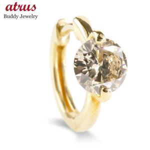 18金 ブラウンダイヤモンド 0.5ct フープピアス メンズ 片耳 ゴールド 18k ダイヤ 大粒 一粒 リング イエローゴールドk18 ピアス シンプル あすつく 送料無料|atrus