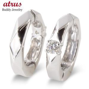 ピアリング イヤリング 安い ダイヤモンド ホワイトゴールドk10 リバーシブル カット シンプル フープイヤリング レディース ノンホールピアス あすつく|atrus