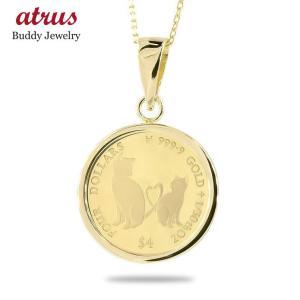 24金 ネックレス トップ コイン 純金 猫 2021年 純金貨 エリザベス女王 イギリス イエローゴールドk18 1/30オンス リバーシブル ケース付 あすつく atrus
