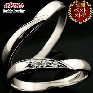 ペアリング 結婚指輪 マリッジリング キュービックジルコニア シルバー ストレート カップル