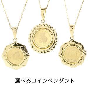 24金 ネックレス トップ 選べるコイン 純金 純金貨 エリザベス女王 イギリス イエローゴールドk18 1/30オンス リバーシブル ケース付 あすつく|atrus