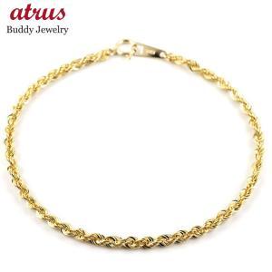 18金 ブレスレット メンズ 18cm イエローゴールドK18 中空 地金 ブレス ゴールド 18金 18k k18 男性 シンプル あすつく 送料無料|atrus