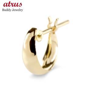 18金 ピアス フープピアス 片耳 レディース ゴールド 18k イエローゴールドk18 地金 リング シンプル 極小 女性 人気 あすつく 送料無料|atrus