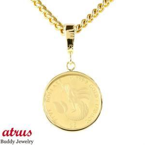 24金 ネックレス トップ 喜平 コイン 純金 マーメイド 2021年 純金貨 エリザベス女王 イギリス イエローゴールドk18 1/20オンス リバーシブル あすつく atrus