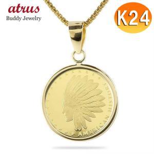 24金 ネックレス トップ コイン 純金 メンズ インディアン イーグル ペンダント 純金貨 イエローゴールドk18 1/25オンス リバーシブル 男性 あすつく atrus
