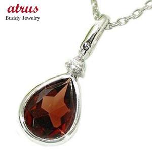 ネックレス ガーネット 18金 レディース ペンダントヘット ダイヤモンド ホワイトゴールドk18 1月の誕生石 ダイヤ 宝石 最短納期 送料無料|atrus