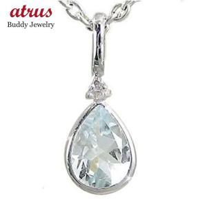 ネックレス アクアマリン一粒 18金 ペンダント ダイヤモンド ホワイトゴールドk18 ダイヤ レディース 最短納期 送料無料|atrus
