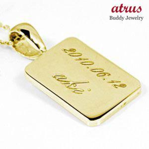 18金ネックレス トップ メンズ 刻印 シンプル ゴールド 金 人気 ペンダント 文字入れ プレート イエローゴールドK18 男性用 18k 送料無料|atrus