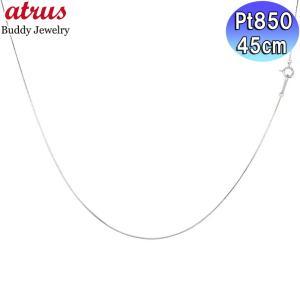 ネックレス メンズ プラチナ ベネチアン チェーン レディース 45cm 地金ネックレス pt850 あすつく 送料無料|atrus