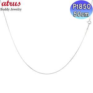 プラチナ ネックレス メンズ チェーンのみ 50cm ベネチアン チェーン 地金 シンプル レディース pt850 あすつく 送料無料|atrus