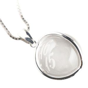メンズ 刻印 水晶 文字入れペンダント ホワイトゴールドk18 ネックレス チェーン 人気 18金 男性用 送料無料|atrus