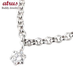 プラチナ ブレスレット ダイヤモンド 一粒 レディース チェーン pt850 ダイヤ 0.08ct シンプル 人気 女性 送料無料|atrus