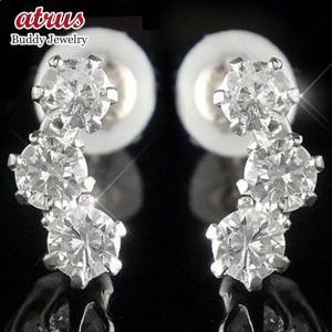 ピアス プラチナ ダイヤモンド レディース トリロジー プラチナ スリーストーン 天然石 ダイヤ 宝石 送料無料|atrus