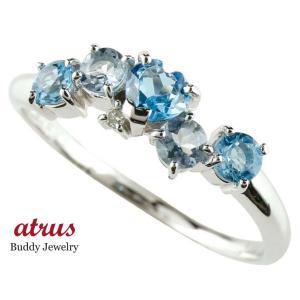 ピンキーリング トパーズ 指輪 プラチナリング ブルートパーズリングハートリングアクアマリンダイヤモンド 3月誕生石 ダイヤ 宝石 送料無料 atrus