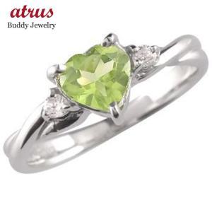 ピンキーリング ハート ペリドット リング プラチナ 指輪 8月誕生石ダイヤモンド プラチナ ダイヤ 宝石 送料無料|atrus