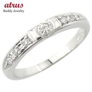 ダイヤモンド エタニティ ハーフエタニティ 婚約指輪 エンゲージリング ホワイトゴールドK18 一粒 18金 リング ダイヤ ストレート|atrus