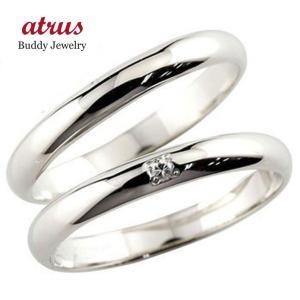 ストレート マリッジリング 甲丸 結婚指輪 ペアリング プラチナ ダイヤ ダイヤモンド 一粒 結婚式 カップル 2.3 メンズ レディース|atrus