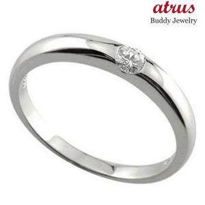 ピンキーリング ダイヤモンド リング プラチナ 一粒 指輪 ダイヤモンドリング ダイヤ ストレート|atrus