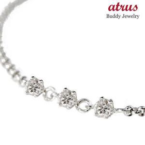 ダイヤモンド ブレスレット プラチナ トリロジー チェーン 腕 チェーン ダイヤ レディース あすつく atrus