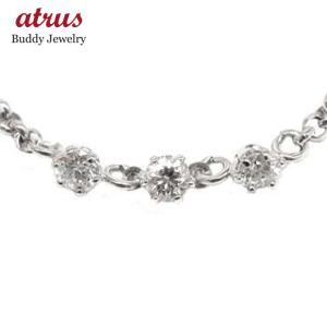 プラチナ アンクレット ダイヤモンド トリロジー チェーン レディース pt850 ダイヤ スリーストーン 宝石 おしゃれ 女性 送料無料 atrus