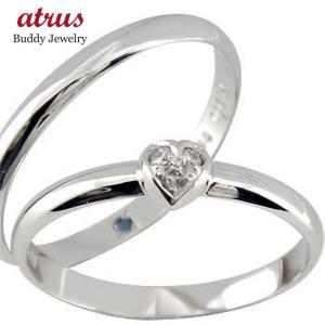 結婚指輪 ペアリング マリッジリング ダイヤモンド ハート ホワイトゴールドk18 結婚式 18金 ダイヤ ストレート カップル 2.3|atrus