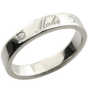 ピンキーリング 刻印 プラチナリング 文字入れ 指輪 ダイヤモンド ダイヤモンドリング ダイヤ ストレート|atrus