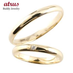 ストレート マリッジリング 甲丸 結婚指輪 ペアリング イエローゴールドK18 ダイヤモンド 結婚式 18金 ダイヤ 2.3 メンズ レディース|atrus