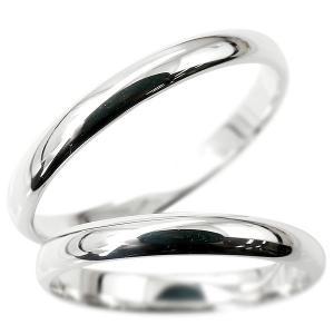 ペアリング 安い シンプル 甲丸 結婚指輪 マリッジリング シルバー925 2本セット シルバーリング 地金リング 宝石なし ストレート あすつく|atrus