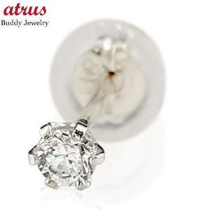 メンズ ピアス ダイヤモンド プラチナ 人気 シンプル  片耳ピアス 男性用 おすすめ 送料無料|atrus