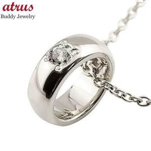メンズネックレス 人気 ベビーリング ダイヤモンド ペンダント プラチナダイヤ ストレート 甲丸 男性用 宝石