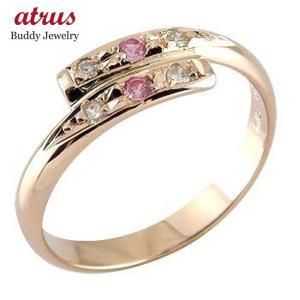 ピンキーリング ダイヤモンド ピンクサファイア リング ピンクゴールドk18 指輪 9月誕生石 18金 ダイヤ ストレート 2.3|atrus
