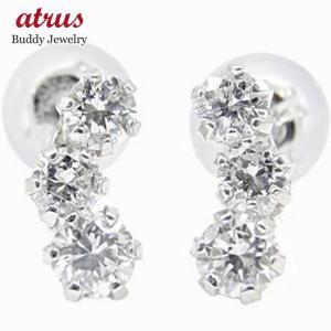 ダイヤモンドピアス トリロジー スリーストーン スタッドピアス プラチナ 天然石 ダイヤ レディース 宝石 atrus
