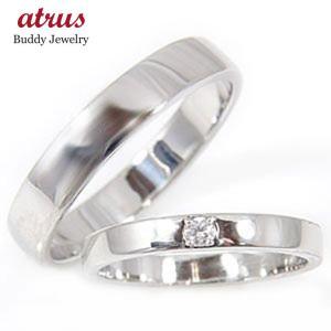 ペアリング 結婚指輪 マリッジリング 一粒 ダイヤモンド ホワイトゴールドk18 結婚式 18金 ダイヤ ストレート カップル|atrus