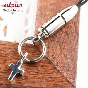 クロスシルバー925十字架ストラップ|atrus