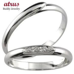 刻印 甲丸 ペアリング ホワイトゴールドk18 ダイヤモンド 結婚指輪 マリッジリング 結婚式 18金 ダイヤ ストレート カップル|atrus