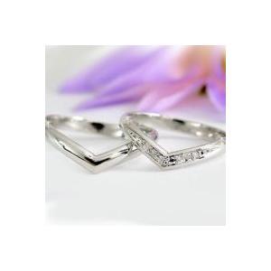 ストレート マリッジリング 甲丸 結婚指輪 ペアリング プラチナ ダイヤ ダイヤモンドS字 V字 リング 2本セット ウェーブリング 2.3 メンズ レディース|atrus