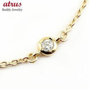 ダイヤモンド ゴールド ブレスレット イエローゴールドK18 0.05ct 一粒 K18 18金 チェーン ダイヤ レディース 送料無料|atrus