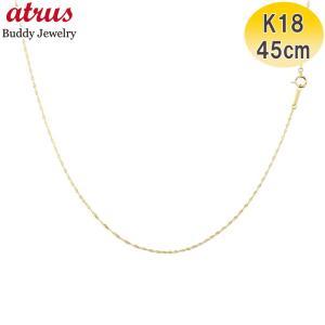 18金 ネックレス トップ  メンズ チェーン ゴールド 18k レディース 45cm チェーンのみ スクリュー シンプル 地金 あすつく 送料無料 atrus