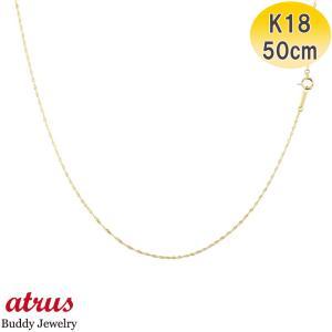 ネックレス レディース ゴールド 18金ネックレス ロングネックレス イエローゴールドk18 スクリューチェーン  50cm 18金 地金 あすつく 送料無料|atrus