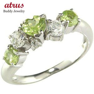 ピンキーリング ハート ペリドット ダイヤモンド プラチナ 指輪 8月誕生石 ダイヤ 宝石 送料無料|atrus